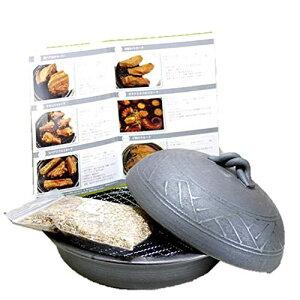 萬古焼 燻製鍋 も出来る陶板鍋 レシピ付き スモークチップ付き 焼芋鍋 燻製器 燻製料理 陶板料理 直火 電子レンジ オーブン 可能 焼いも鍋