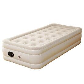 ★500円クーポン配布中★ 電動ポンプ内蔵 エアーベット シングル Be-60076 自動でふくらみ自動でしぼむ たためばコンパクト 来客用ベッド エアベッド