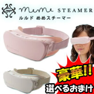 ATEX Lourdes because their steamer AX-LX500 3 awards meme steamer AXLX500 meme steamer steam steam eye steamer eyes steam ISTEA may rechargeable healing sound AX-LX500AXpk-LX500be
