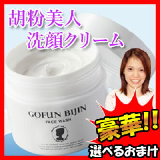 Whitewash beauty facial cleansing cream 190 g face wash cream whitewash whitewash cleansing foam face wash for cleansing cream