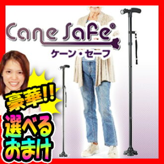 Does not fall apart cancer v CaneSafe folding cane 3 perks LED lights with all-in-one stick hand self-standing cane cane cane LED lights with safety cane walking cane walking cane gait cane