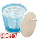 VERSOS VS-H015 極洗エコスピンウォッシャー 手動洗濯機 小型洗濯機 コンパクト洗濯機 簡易脱水機 手回し式洗濯機 別…