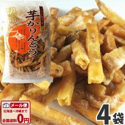 お徳用芋かりんとう(約170g)×4個【田村食品】【スナック菓子】【常温】