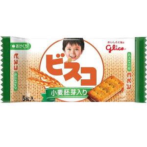 【チャレンジ週間】グリコビスコミニパック(小麦胚芽入り)5枚×20袋【6/1まで】