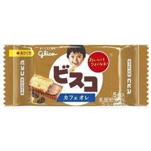 【チャレンジ週間】グリコビスコミニパック(カフェオレ)5枚×20袋【6/1まで】