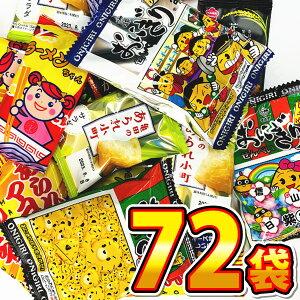 【あす楽対応】【送料無料】ヤスイフーズ ★1袋あたり25円★「ラーメンちゃん」「柿の種」「珈琲ピーナッツ」など6種類入った合計180袋 詰め合わせセット【小分け包装 お菓子 バラまき つ