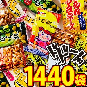 【あす楽対応】【送料無料】ヤスイフーズ ★1袋あたり18円★「ラーメンちゃん」「柿の種」「珈琲ピーナッツ」など6種類入った合計1440袋 詰め合わせセット【小分け包装 お菓子 バラまき つ