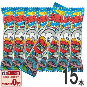 【ゆうパケットメール便送料無料】やおきん うまい棒 トンカツソース味(とんかつソース味) 1本(5g)×15本【業務用 大量 プレゼント 福袋 子供 菓子まき 個包装 縁日】【販促品 ハロ