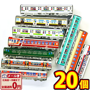 黒谷商店JR電車チョコ7g×30個