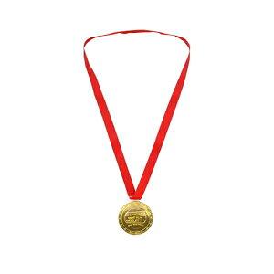 【ゆうパケットメール便送料無料】やおきん 金メダルチョコ 1個(21g)×9個【業務用 大量 チョコレート おもしろ まとめ買い 子供 プレゼント ゴールドチョコ お別れ会 イベント 卒団式