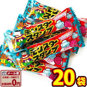 やおきんモンスタースタンプサイダー味×20袋