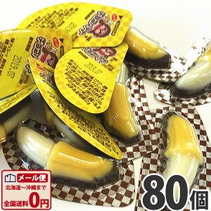 菓子 チョコ バナナ お
