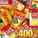【送料無料】亀田製菓 ★1袋19円★「ハッピーターン」・「カレーせん」など4種類入った合計300袋詰め合わせセット【…
