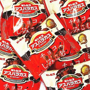【送料無料】【あす楽対応】ギンビス カリッとチョコの好食感!チョコがしみこんだミニアスパラガスビスケット 1袋(25g)×120袋【お菓子 詰め合わせ おやつ お試し ポイント消化 まとめ買