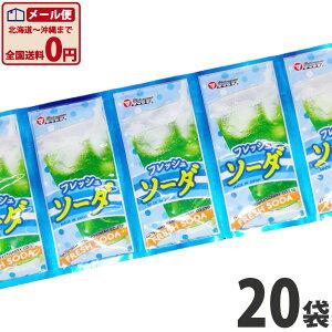 松山製菓フレッシュソーダ1袋(12g)×20袋