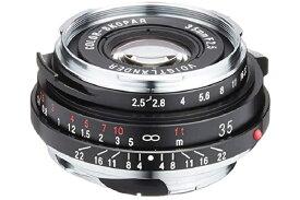 【新品】Voigtlander/フォクトレンダーColor-Skoparカラースコパー 35mm F2.5 P II VMライカMマウント【smtb-TD】【がんばろう!宮城】