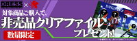 https://image.rakuten.co.jp/kameya-turigu-web/cabinet/02638876/02639557/dresssp.jpg