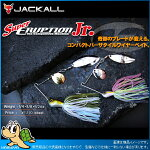 ジャッカルスーパーイラプションJr.3/8オンス[ネコポス対応:20]【即納可能】