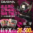 【高品質がこの値段!!】DAIWA[ダイワ] 紅牙X タイラバセット 【糸巻き済み】