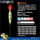 HIROMI 超トビコン 0.8号