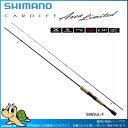シマノ 16 カーディフ エリアリミテッド S60XUL-FF(56000)【即納可能】