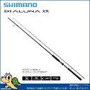 シマノ(S) 14 ディアルーナXR S906M(28000)