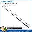 シマノ(S) 15 ルナミス S906M(47000)