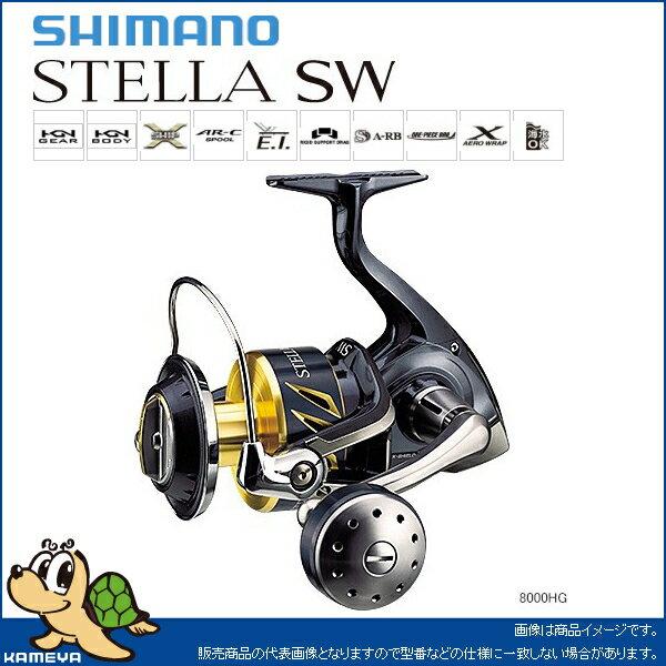 シマノ(3) 13 ステラSW 8000HG(115500)