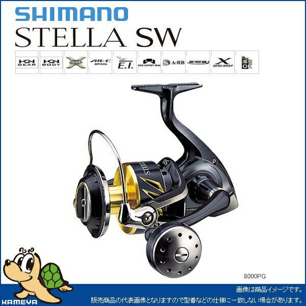 シマノ(3) 13 ステラSW 10000PG(115500)