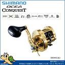 シマノ(3) 15 オシアコンクエスト 300HG(右)(54000)