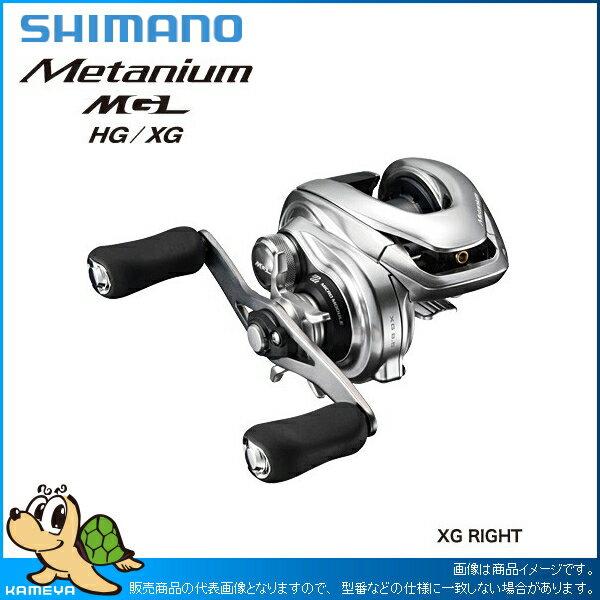 シマノ 16 メタニウム MGL HG RIGHT(右)(44100)【即納可能】