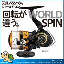 【17新製品】ダイワ 17 ワールドスピン 3500(5号-150m糸付き)【即納可能】