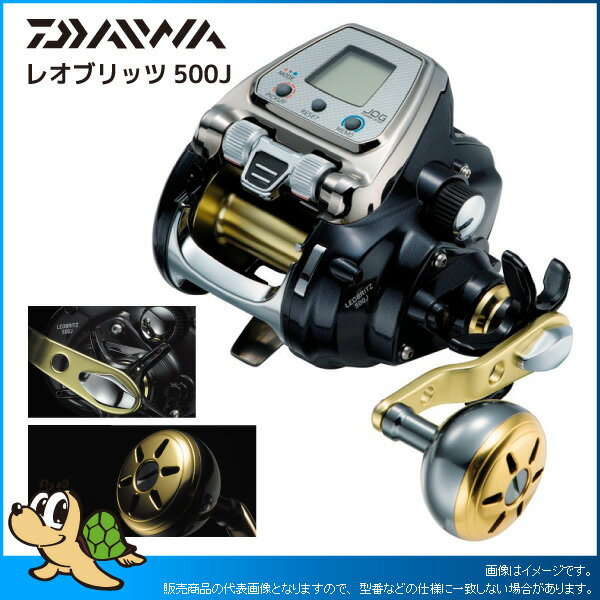 DAIWA ダイワ グローブライド 15 レオブリッツ 500J【即納可能】