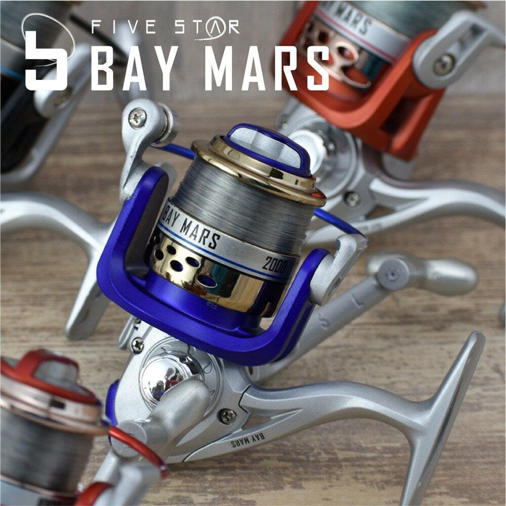【FIVE STAR】BAY MARS[ベイマーズ]2000 スピニングリール
