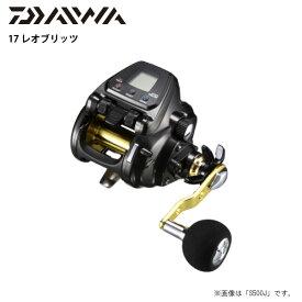 【ダイワ 電動リール】17 レオブリッツ S500J