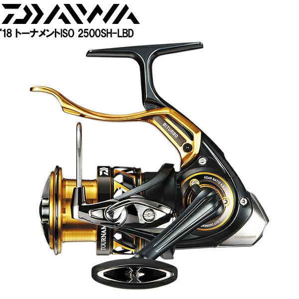 【26日までポイント5倍】【DAIWA ダイワ】 18 スピニング リール レバーブレーキ 磯釣り トーナメント ISO 2500SH-LBD