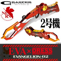 EVA×DRESSグラスパー「EVANGELION-02」(弐号機)【即納可能】