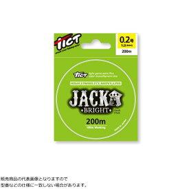 【即納可能】【TICT/ティクト】18 アジング エステル ライン JACKBRIGHT ジャックブライト 0.4号 (N)