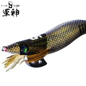 ファイブスター [2] 軍神(グンシン)エギ 3.5号 (N) KMY-1571
