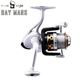 ファイブスター [D2] BAY MARS[ベイマーズ]4000 スピニングリール
