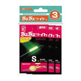 【ルミカ】 ケミホタル A12602 ぎょぎょライト ワンタッチ S 3枚セット(N)