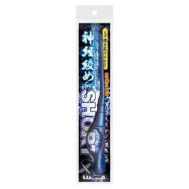 【即納可能】【ルミカ】16 A20246 神経絞めSet SHORT