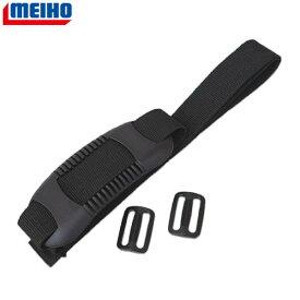 【即納可能】【MEIHO/メイホウ】BM-200 ハードベルト