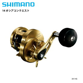 【3/11までポイント2倍】 【シマノ】(G) 14 オシアコンクエスト 201HG(左)