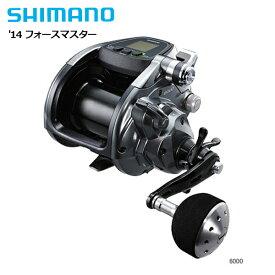 【シマノ 電動リール】14 ForceMaster フォースマスター 6000