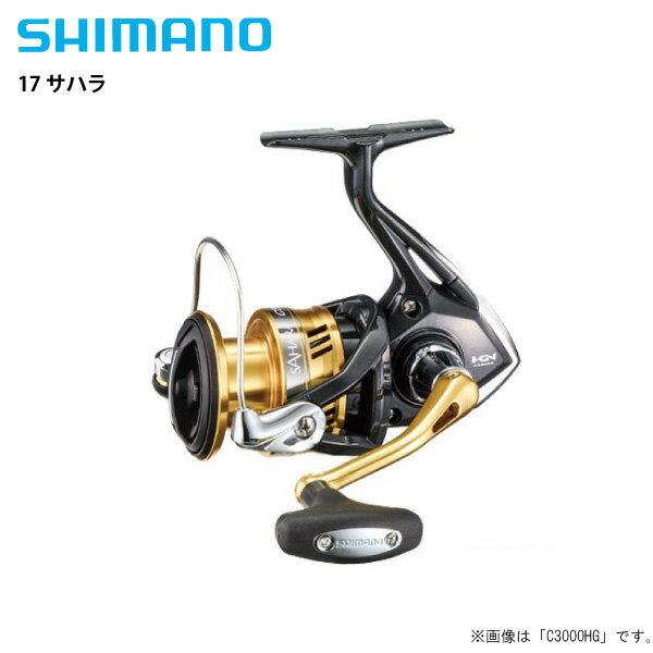 【シマノ】 17 サハラ C2000HGS(8500)