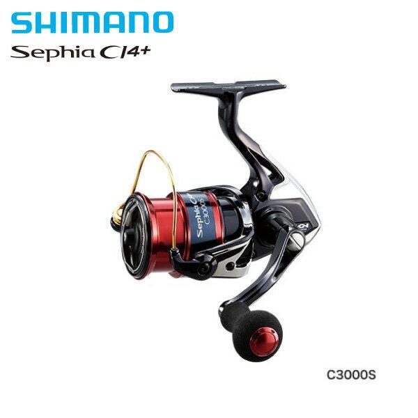 【即納可能】【SHIMANO/シマノ】17 SEPHIA セフィア CI4+ C3000S