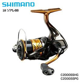 【26日までポイント5倍!!】【SHIMANO シマノ】 18 Soare BB ソアレBB C2000SSHG