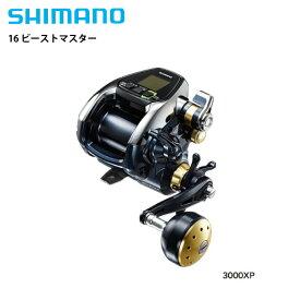 【シマノ 電動リール】16 BEASTMASTERビーストマスター 3000XP