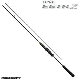 【24日までポイント5倍!】ティップランロッド 【がまかつ】 LUXXE EGTR X B65M-solid